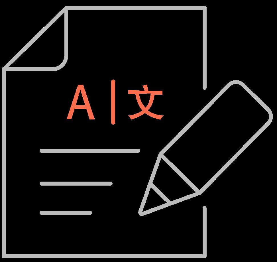 document-translation weavlog translation services online